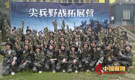欧维思鞋业开办员工野战拓展训练营生活