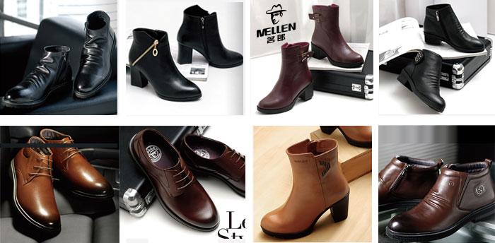 名郎男女鞋品牌:时尚无限放大的标杆生活